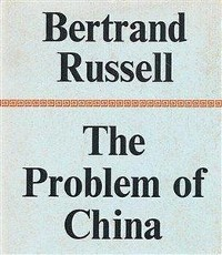 Cover The Problem of China