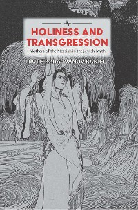 Cover Holiness and Transgression