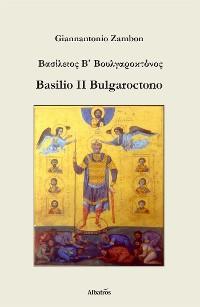 Cover Basilio II Bulgaroctono