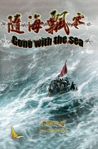 Cover Gone With The Sea