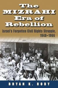 Cover The Mizrahi Era of Rebellion