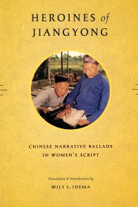 Cover Heroines of Jiangyong