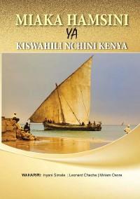 Cover Miaka Hamsini ya Kiswahili Nchini Kenya
