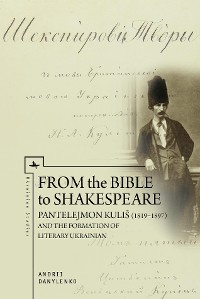 Cover From the Bible to Shakespeare