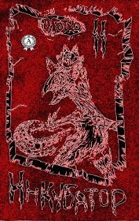 Cover Инкубатор (Книга II)