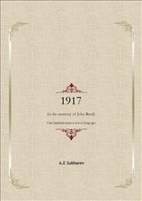 Cover 1917                     (in the memory of John Reed)            One hundred years is not so long ago