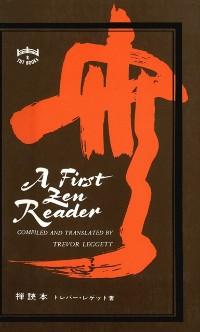 Cover First Zen Reader