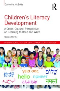 Cover Children's Literacy Development