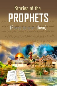 Cover Stories of the Prophets