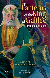 Cover The Lanterns of the King of Galilee