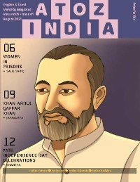 Cover A to Z India - Magazine: August 2021