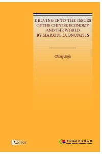 Cover Delving into the Issues of the Chinese Economy and the World by Marxist Economists