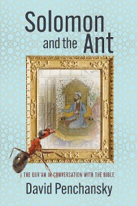 Cover Solomon and the Ant