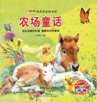 Cover Farm Fairy Tale