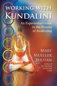 Cover Working with Kundalini