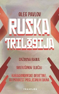 Cover Ruska trilogija