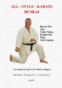 Cover All-Style Karate Bunkai 2