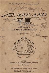 Cover Flatland, Chinese edition