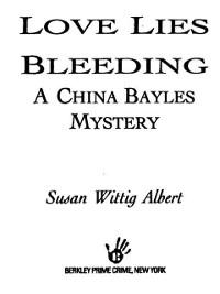 Cover Love Lies Bleeding