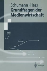 Cover Grundfragen der Medienwirtschaft