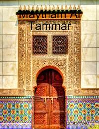 Cover Maytham Al Tammar