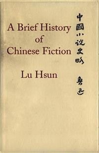 Cover A Brief History of Chinese Fiction