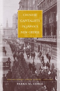Cover Chinese Capitalists in Japan's New Order