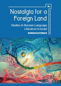 Cover Nostalgia for a Foreign Land