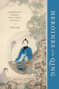 Cover Heroines of the Qing