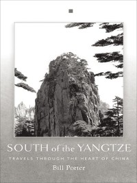 Cover South of the Yangtze