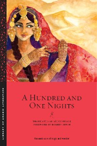 Cover A Hundred and One Nights