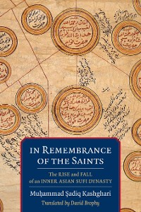 Cover In Remembrance of the Saints