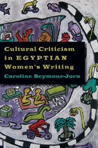 Cover Cultural Criticism in Egyptian Women's Writing