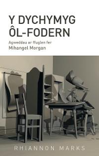 Cover Y Dychymyg Ôl-Fodern