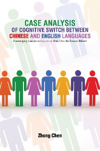 Cover Case Analysis of Cognitive Switch Between Chinese and English Languages