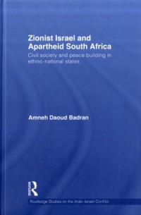 Cover Zionist Israel and Apartheid South Africa