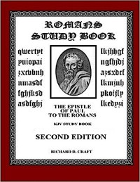 Cover Romans Study Book; the Epistle of Paul to the Romans