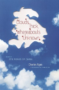 Cover Clouds Thick, Whereabouts Unknown