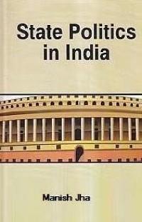 Cover State Politics In India
