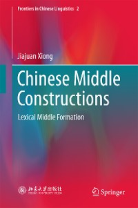 Cover Chinese Middle Constructions