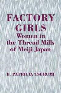 Cover Factory Girls