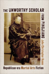 Cover The Unworthy Scholar from Pingjiang