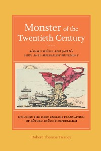Cover Monster of the Twentieth Century