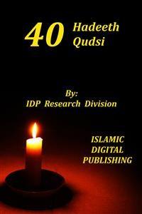 Cover Forty Hadeeth Qudsi