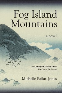 Cover Fog Island Mountains