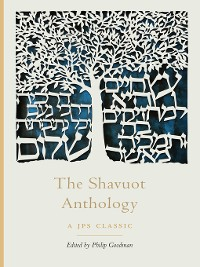 Cover The Shavuot Anthology