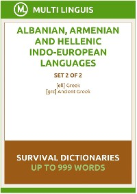 Cover Albanian (Armenian and Hellenic Languages Survival Dictionaries (Set 2 of 2)