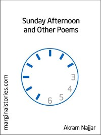 Cover Sunday Afternoon and Other Poems