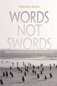 Cover Words, Not Swords