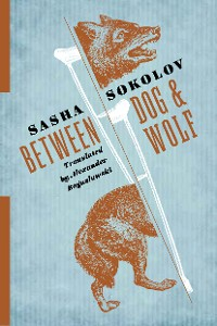 Cover Between Dog and Wolf